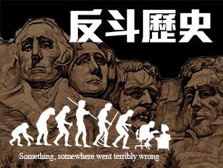 《反斗歷史》 周鵬,周SIR—2014-10-29 歐洲何時掘起?