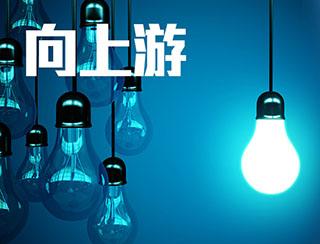 《向上游》司徒永富 2014-10-26