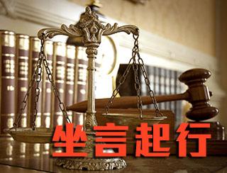 《坐言起行- 討論「拆大台, 解散糾察》王德全,黃國桐,繆少群  2014-11-22