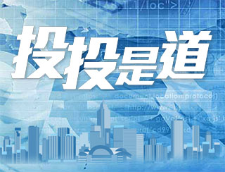 《投投是道》主持:陳茂峰、單仲偕、李慧玲