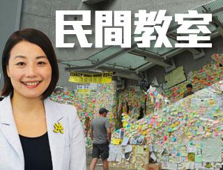 《民間教室 - 工人要團結,七一齊上街》主持︰劉小麗   嘉賓:吳志輝