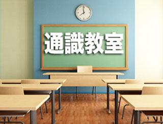 D100 通識教室